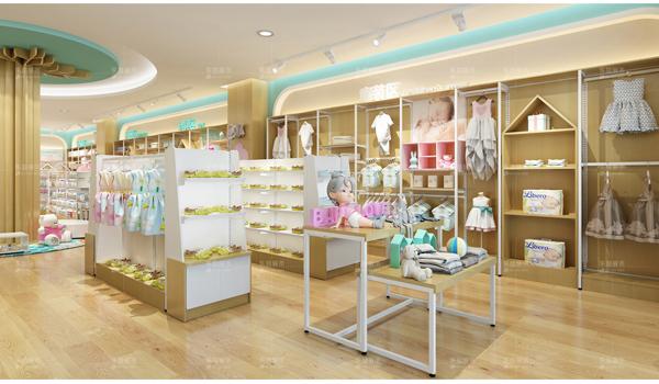 Maternity store display rack