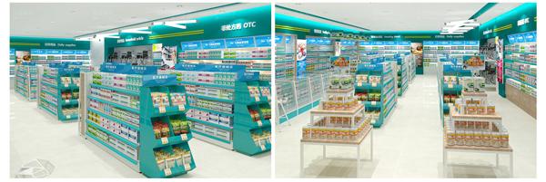 pharmacy cosmetic store display shelf