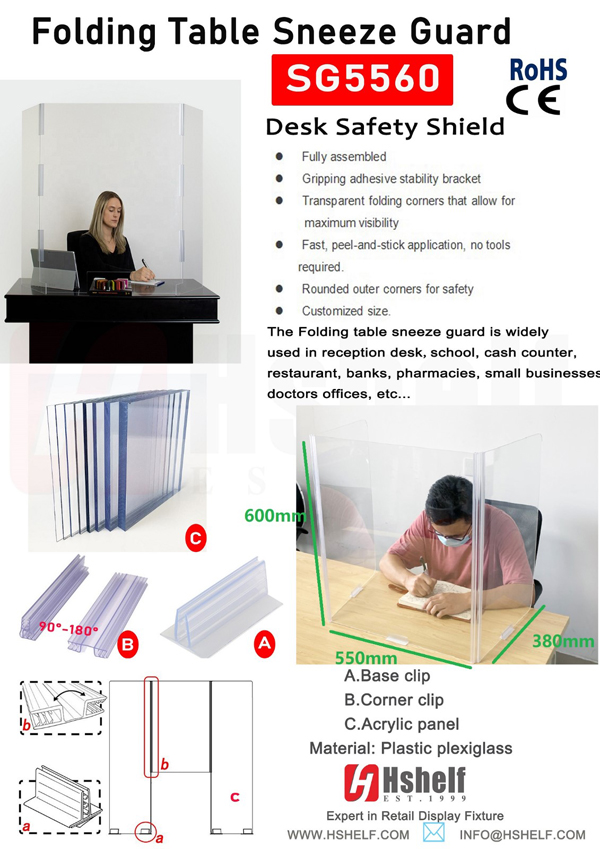 china supplier for folding sneeze guard for student desk